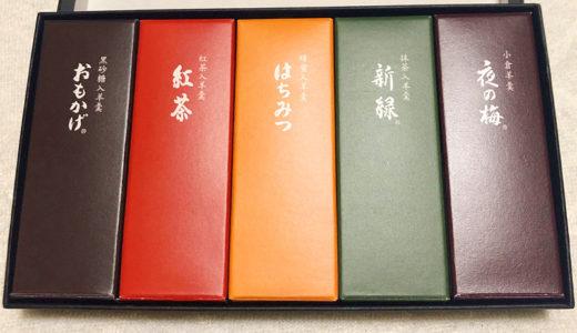 大丸松坂屋 とらやのようかんのギフト『夜の梅』