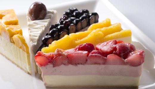 大丸松坂屋 夏のひんやりスイーツ 銀座フルーツタルトアイス、「幻のすもも」