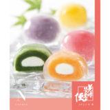 大丸松坂屋『美味リクエスト便』グルメのギフトカタログ
