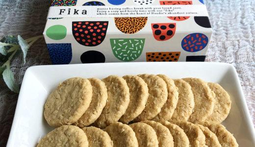 伊勢丹オンラインショップ フィーカ(FIKA) ハーベルグリンクッキー
