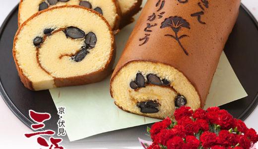 大丸松坂屋 母の日のスイーツ&カーネーション 黒豆ロールカステラ、黒豆入り黒糖わらび餅