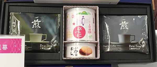 〈AGF〉パーソナルドリップコーヒーギフト「煎」&〈鶴屋吉信〉京べに詰合せ