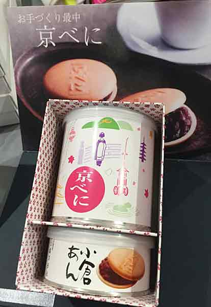 鶴屋吉信『京べに』もなかと、あんが分かれていて、食べる直前に塗って食べます