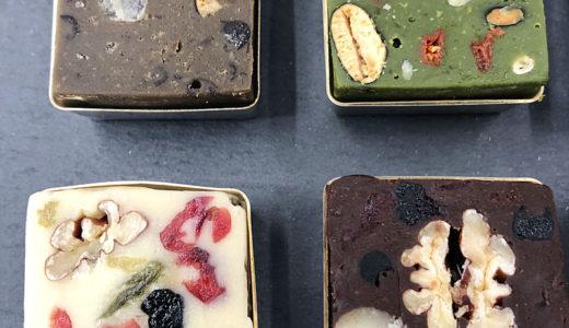 大丸松坂屋チョコレートのお歳暮 牟尼庵 ショコラ オードブル ヌガー、ル・ショコラ・アラン・デュカ