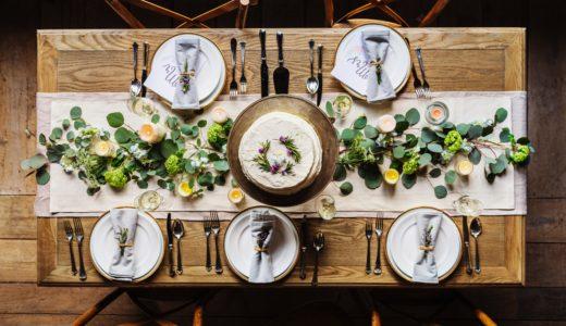 大丸松坂屋 人気のわらびの里 母の日御膳・お弁当