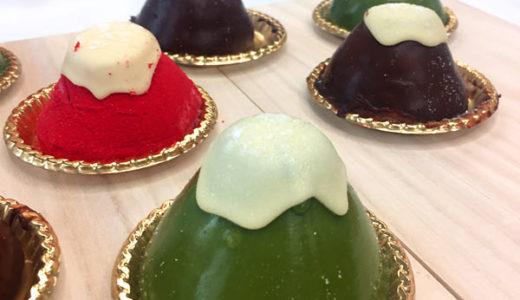 大丸松坂屋の2018年お歳暮 人気のお菓子『ケーキハウス ショウタニ 3種の富士山ムース』