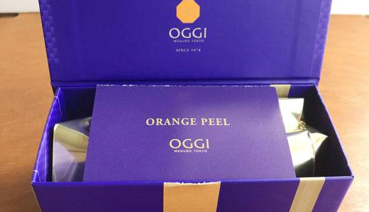 高島屋お中元 OGGI(オッジ)さっぱりした味オレンジピールのチョコレートのサマーギフト