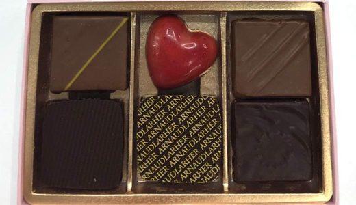 本命・ご褒美チョコとして 本格派チョコ アルノー・ラエール、ヴォワザン