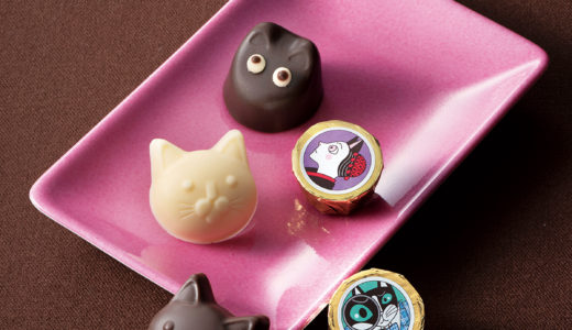 大丸松坂屋 ビアンクール猫のチョコレート