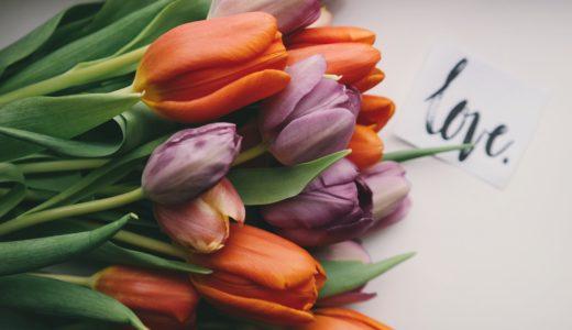 東急百貨店の お母さんが喜ぶお花、コスメのギフト ヴェルデステ、エスティ ローダー