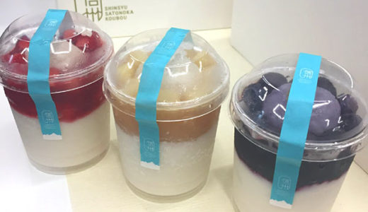 大丸松坂屋冷たいデザートのお中元 ミルクわらび餅、和プリン、デザートポンチ