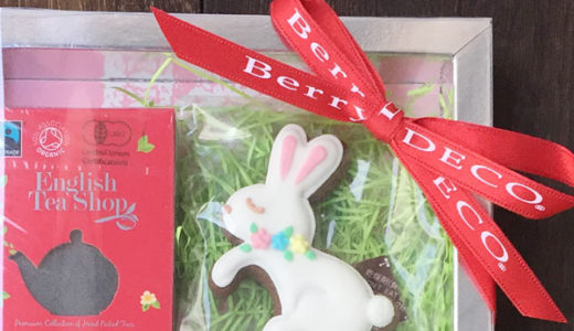 東急百貨店 かわいい ベリーデコのアイシングクッキー