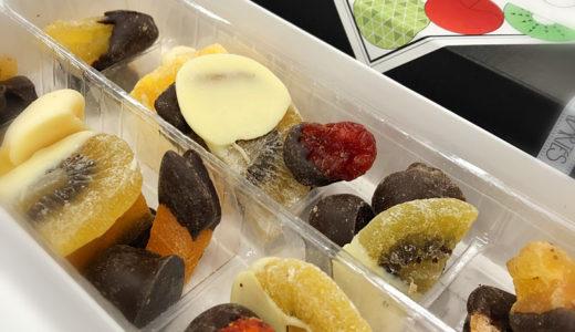 大丸松坂屋のバレンタインフルーツのチョコレート コンパーテス、ラ・テール