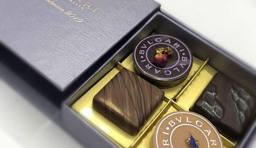 大丸松坂屋 BVLGARI(ブルガリ)のバレンタインチョコレート