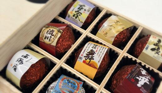 大丸松坂屋 和風のチョコレート パティスリーヤナギムラ 焼酎のチョコ