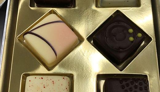 大丸松坂屋 kiki-季季-のご褒美チョコレート