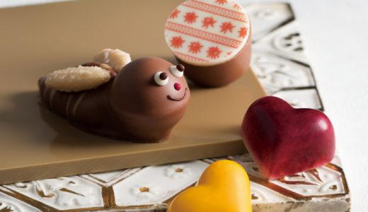 大丸松坂屋Laderach(レダラッハ) バレンタインチョコレート『ナチュール スイス』
