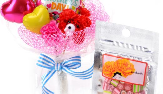 大丸松坂屋 母の日カーネーションプードルのギフト『フラワーミックスと Brilliant Balloon』