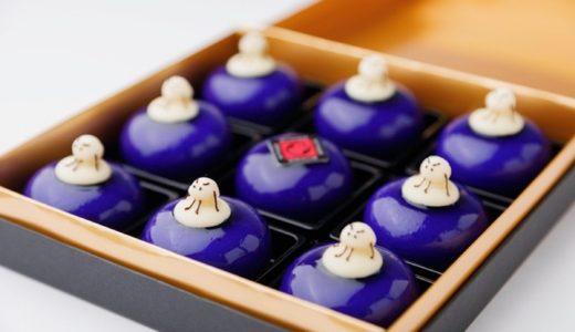 大丸松坂屋のお中元 ミティーク 宝石レアチーズアイス