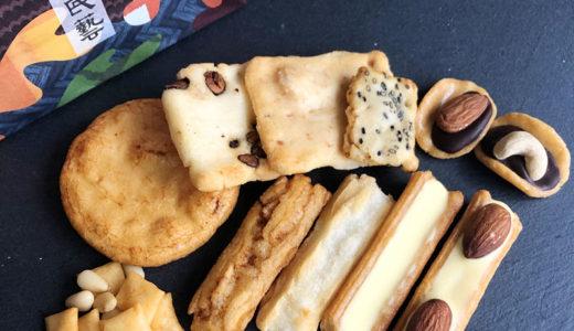 東急百貨店 銀座あけぼの チーズ、チョコのおかきが楽しめる『味の民芸』