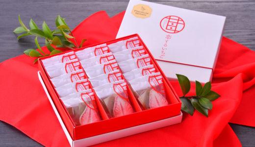 大丸松坂屋 人気のいちごのチョコレート『静風 恋するいちご』