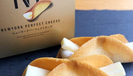 行列ができる人気のスイーツ ニューヨーク パーフェクト チーズ (newyork perfect cheese)