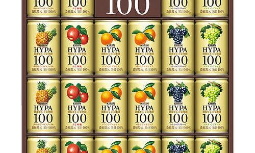 高島屋のキリンジュースのお中元 送料無料『ハイパーセレクト100詰合せ』
