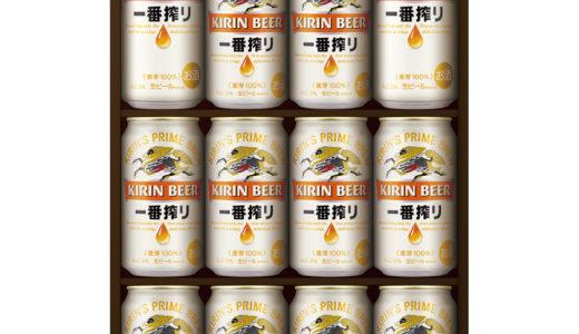 大丸松坂屋15%OFFのお中元 キリン一番搾りビールのギフト