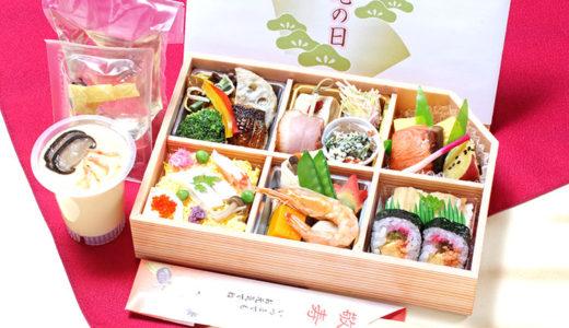 小田急百貨店 京都の料亭の料理『敬老の日祝い膳』