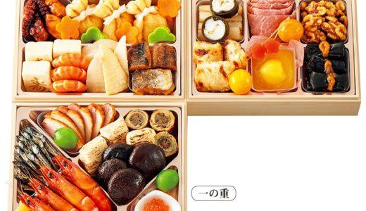 高島屋 送料無料 京菜味のむら おせち料理 桂 三段重 税込 16,500 円