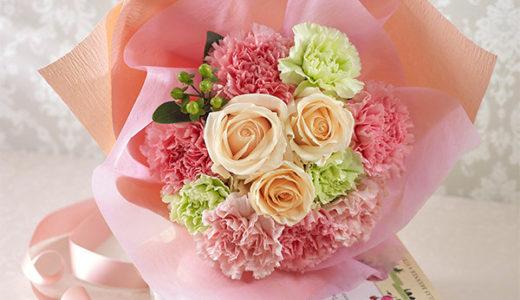 高島屋の母の日 日比谷花壇 生花 デザイナーズブーケ「ロゼスィート」