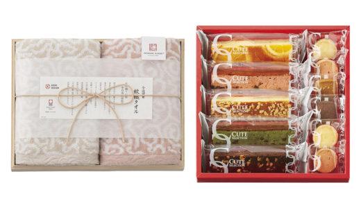 高島屋 imabari towel×Hitotoe(ひととえ)タオルとスイーツのギフト