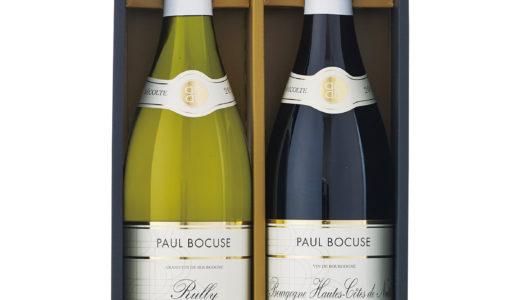 大丸松坂屋のポール・ボキューズ『フランスワインセット 税込11,000円』