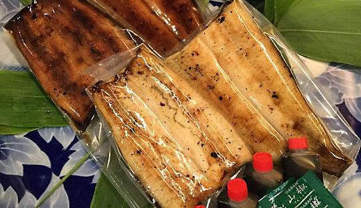 三越の敬老の日のギフト 国産鰻蒲焼、白焼セット