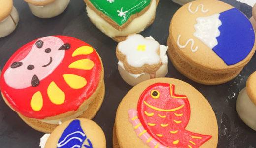 大丸松坂屋の2018年お歳暮に『アンファン』のアイシングクッキー「日本の初春」