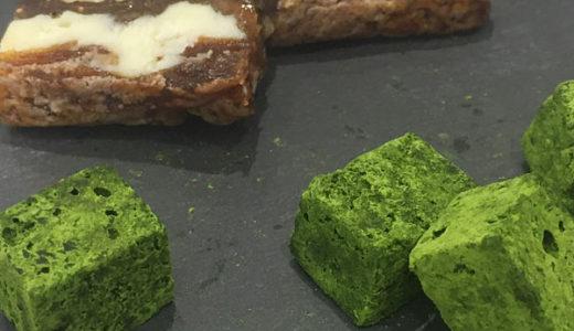 2018年大丸松坂屋のお歳暮 人気のお菓子 京洋菓子司 一善や、まめや金澤萬久、シェ松尾