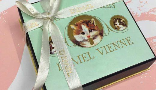 大丸松坂屋 デメルのチョコレート バレンタイン『ソリッドチョコ猫ラベル』