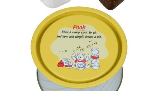 イトーヨーカドー ホワイトデー『くまのプーさん ミニペール缶』