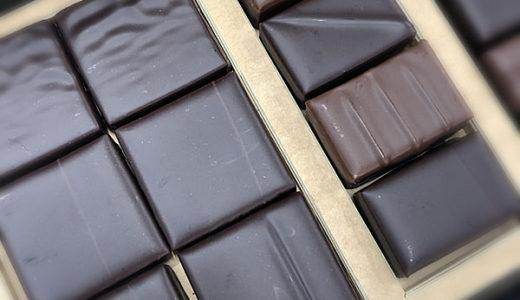 大丸松坂屋 おしゃれご褒美チョコレート ル・ショコラ・アラン・デュカス  デクヴェルト