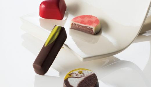 大丸松坂屋のバレンタイン『マレーン・クーチャンス』のチョコレート
