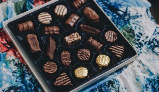 三越伊勢丹 ジャン=ミッシェル・モルトローのチョコレート『ヴォヤージュ・デュ・カカオ』