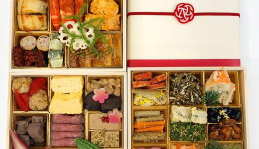 大丸オンラインで人気の2021年おせち『料理研究家 大原千鶴監修 口福おせち(こうふくおせち)』
