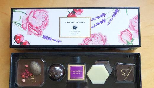 大丸松坂屋のバレンタイン1000円以下のチョコレート『モロゾフ オー・ド・フルール』