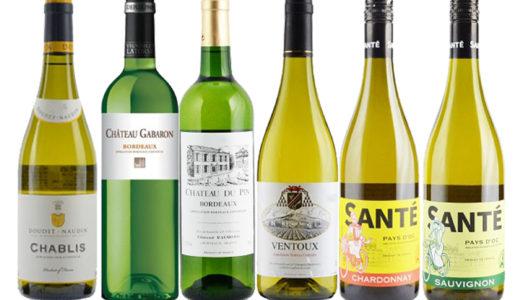 大丸松坂屋 初夏のワインバザール シャブリ入り初夏に飲みたい白ワイン6本セット