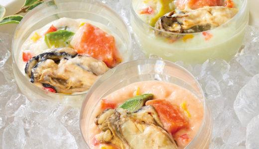 大丸松坂屋のグルメのお中元『ISHINOMAキッチン・delCENTRO 牡蠣の冷製グラタン風味』