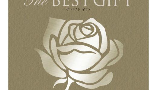 高島屋のカタログギフト内祝い・ギフトに『ローズセレクション The BEST GIFT』