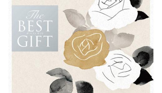 高島屋の弔辞用ギフトカタログの『ローズセレクションThe BEST GIFT』