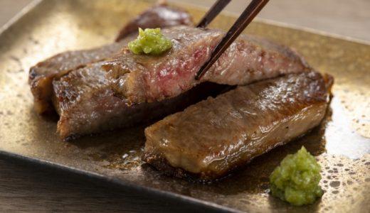 大丸松坂屋 肉の匠いとう 目玉品 国内産黒毛和牛ステーキ用切落し