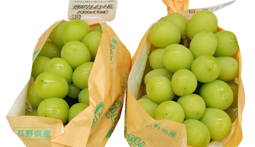 高島屋オンライン 敬老の日のフルーツギフト『シャインマスカット』