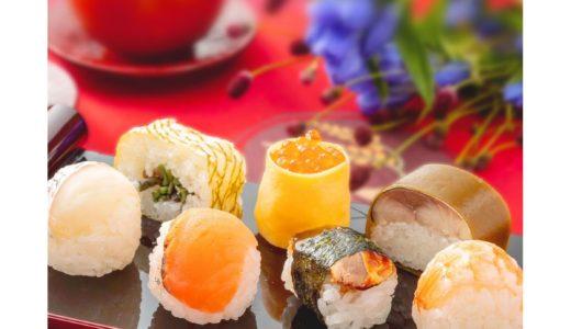 大丸松坂屋 敬老の日お寿司のギフト『ゐざさ中谷本舗 お慶びのお寿司「寿」』